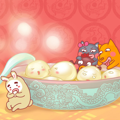 测试开始:         题目:冬至一家人吃汤圆时,你最喜欢以下哪种口味的