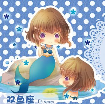 双鱼座                 双鱼座的女生很喜欢梦幻浪漫的事物,也对诗情